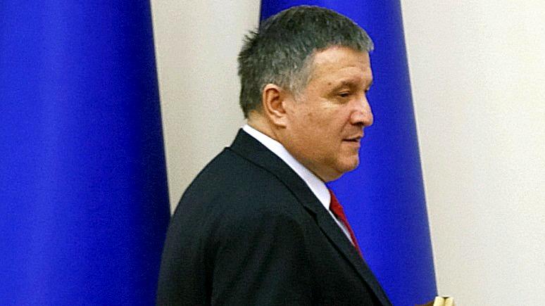 Потому что все одинаковые: На Украине возбудили дело против Арсена Авакова