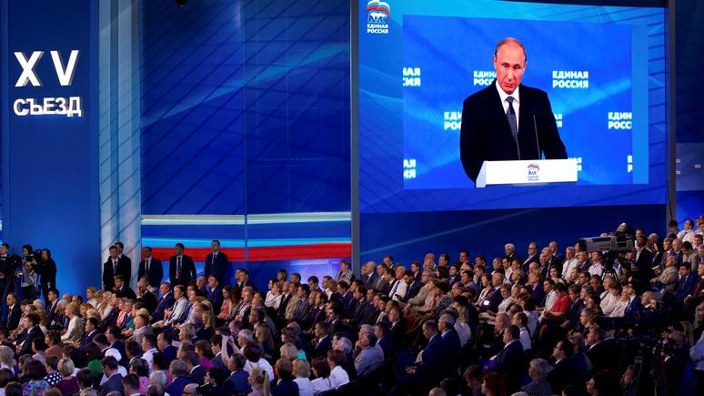 DLF: «Единая Россия» победит, несмотря на обвинения в коррупции