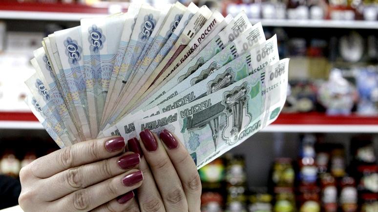 DWN: Российская экономика пошла на поправку