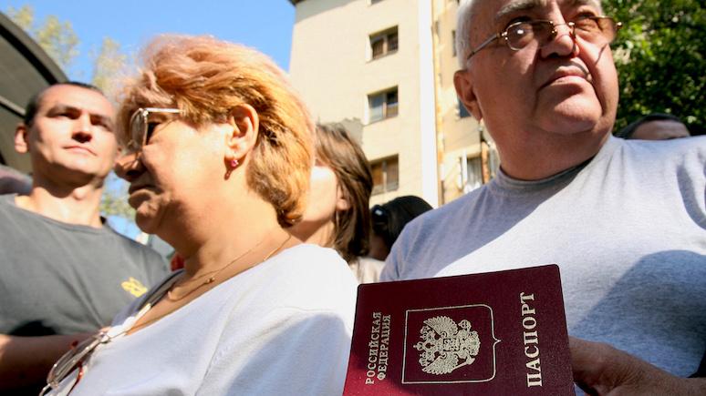 RP: Российские паспорта – новый повод для беспокойства в странах Балтии