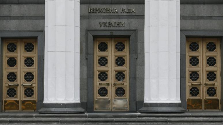 Верховная рада признала российскую Госдуму нелегитимной