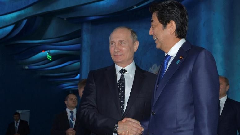 Global Times: Япония рискует разгневать США своей «оттепелью» с Россией