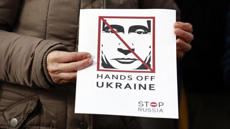 Британская радиослушательница: Прекратите антироссийскую пропаганду!