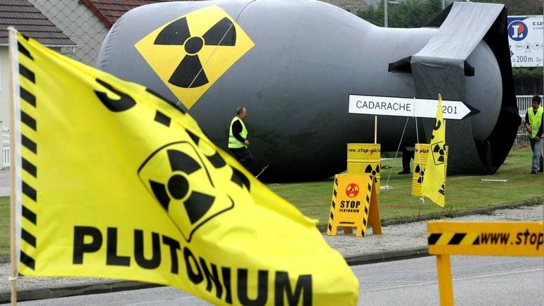Daily Telegraph: Россия жестко отказала США в плутонии после срыва сирийской сделки