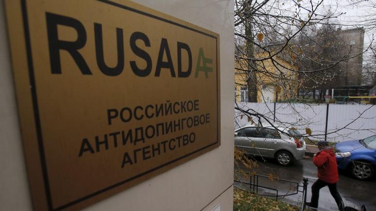 Spiegel: Министерство спорта выходит из РУСАДА ради борьбы с допингом