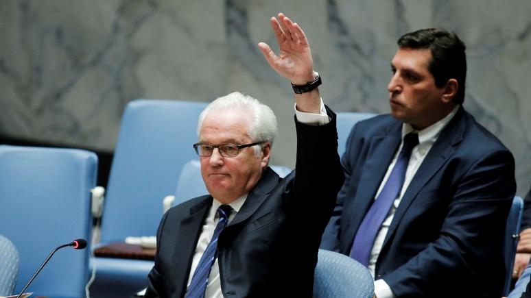 Le Figaro: В Совбезе ООН Россия осталась один на один со своим вето