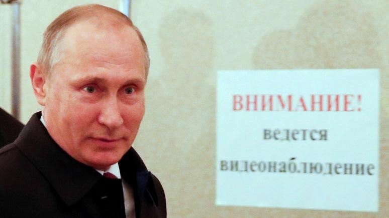 Штаб Клинтон: Хакеры Путина сглаживают провал Трампа на дебатах