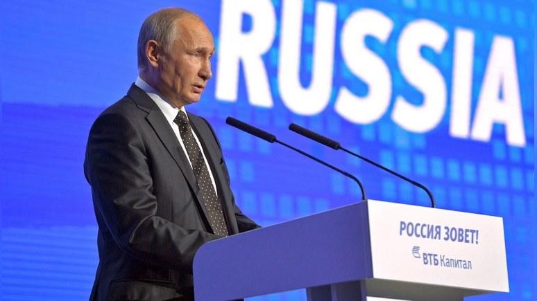 WT: Путин обвинил Вашингтон в нагнетании истерики вокруг кибератак
