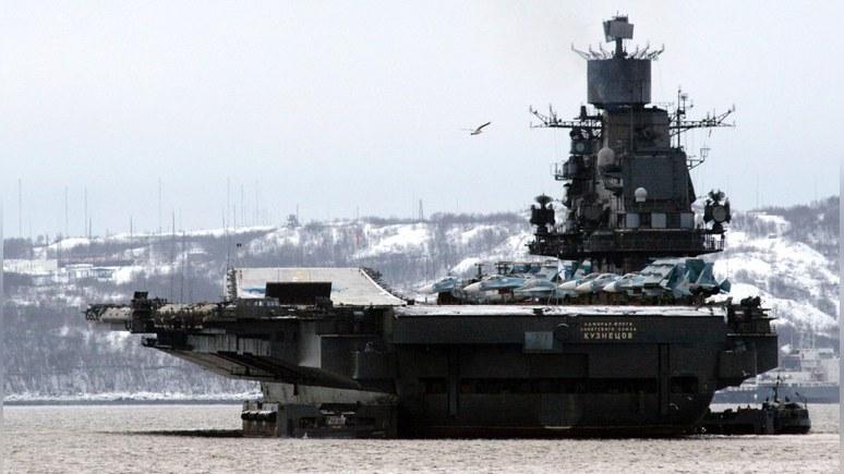 Daily Mail: Британцы встретят «Адмирала Кузнецова» во всеоружии