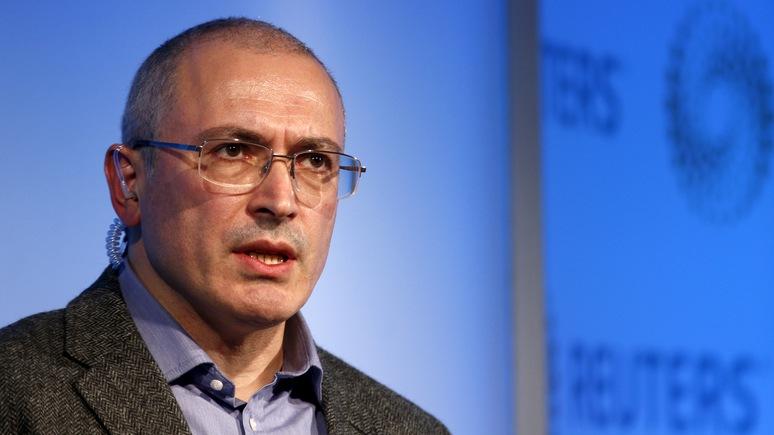 Les Echos: Россия грозит Франции судом из-за денег по делу ЮКОСа