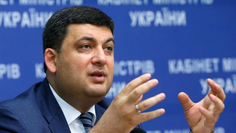 Премьер Украины: Россия всегда мешала развитию украинской экономики