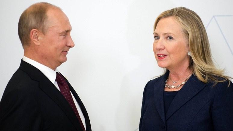 Fox News: Клинтон добилась своей цели – помогла России стать сильнее