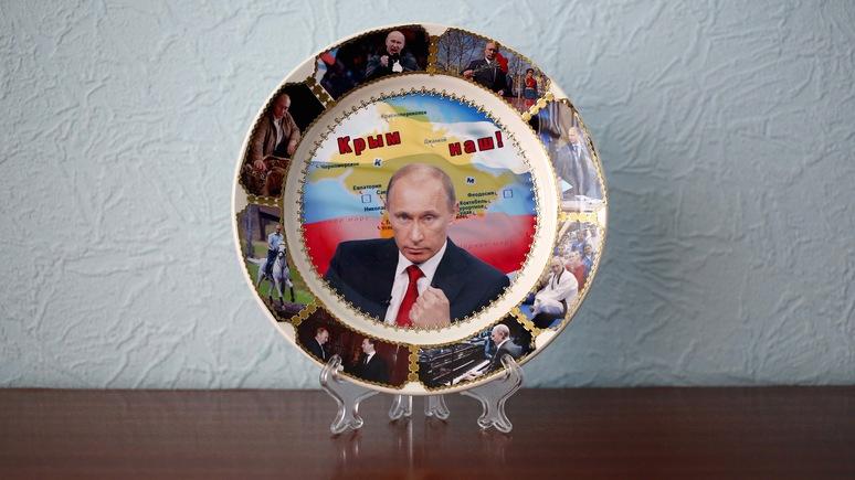 Washington Post предложила читателям протестировать себя на Путина