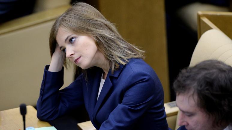 Washington Post объяснила, зачем Путину женщины в политике