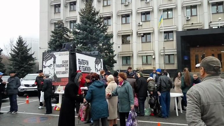 Думская: Одесситы провожают Саакашвили с шашлыками и вином