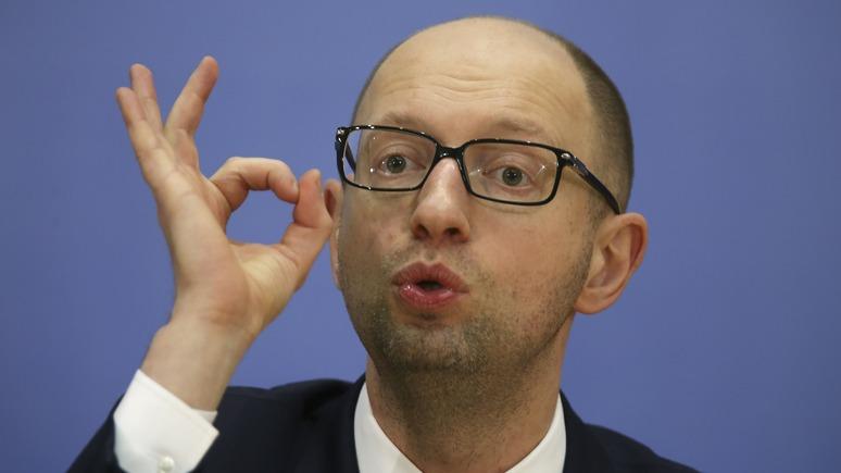 Довыражались: на Украине составлен список оскорблявших Трампа политиков