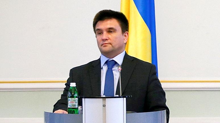 Климкин поздравил всех с первым шагом ООН к «деоккупации Крыма»