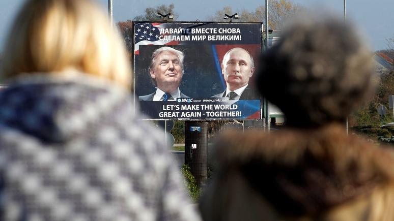 Bloomberg: Трампу не стоит спешить с «перезагрузкой перезагрузки»
