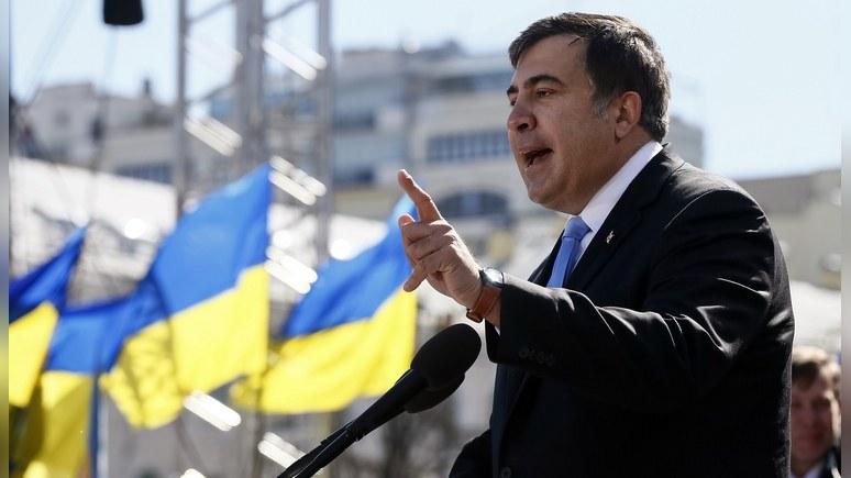 УП: Саакашвили узнал о намерении Порошенко лишить его гражданства