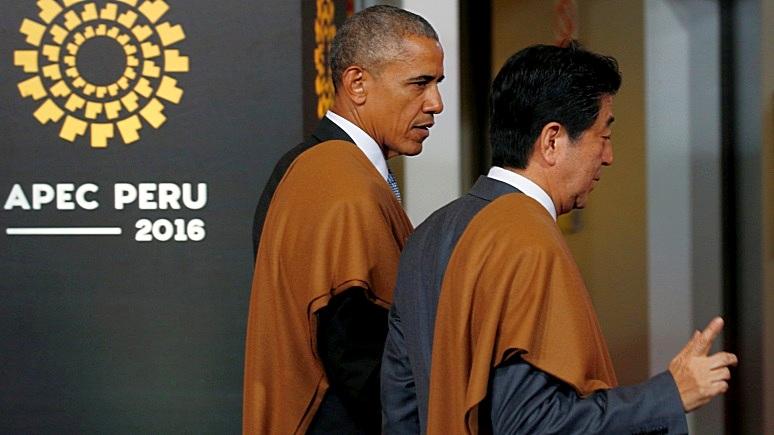 Yomiuri Shimbun: Нормализация отношений РФ и США может отразиться и на Курилах