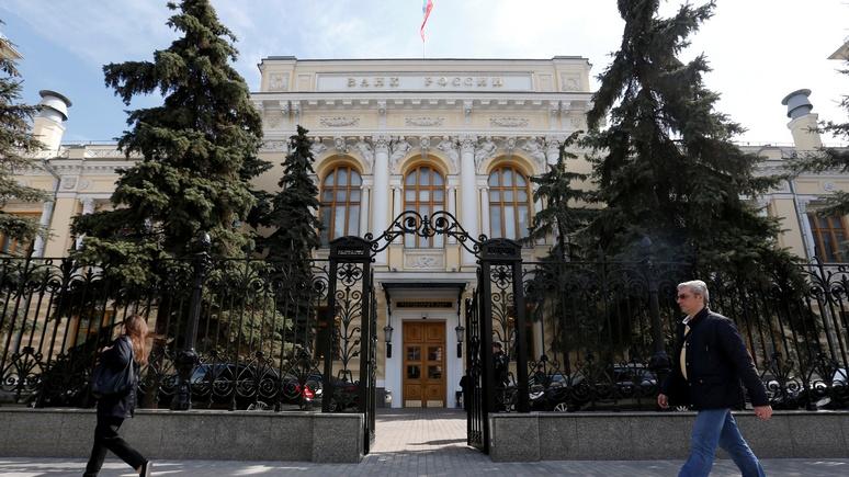 Die Presse: Банковская система в России стабилизируется после катастрофы