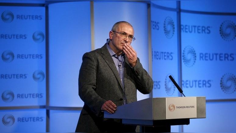 Irish Times: Ирландская полиция подозревает Ходорковского в отмывании денег