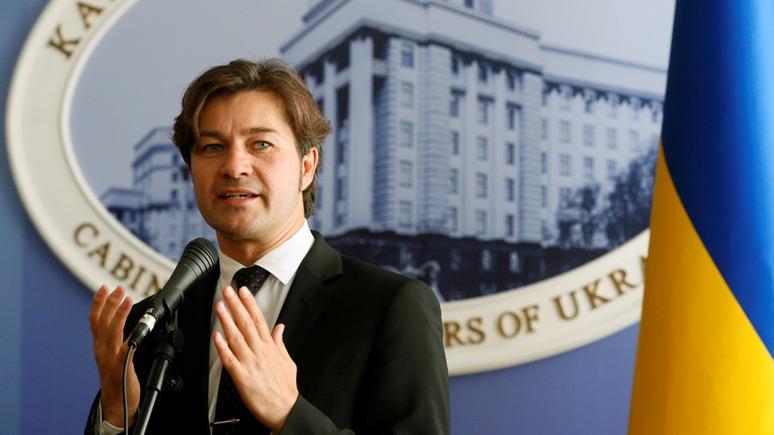 Украинский министр поведал о «недостаточной генетической чистоте» Донбасса