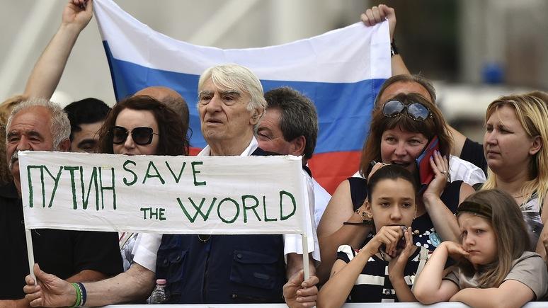 Challenges: В Европе путинизм стал моднее единства