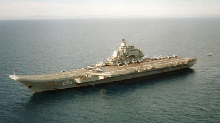 WSJ: Россия взяла пример с США, послав в Сирию авианосец