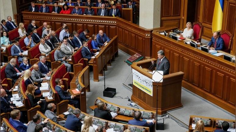 Корреспондент: Порошенко обвинили в подкупе депутатов деньгами МВФ