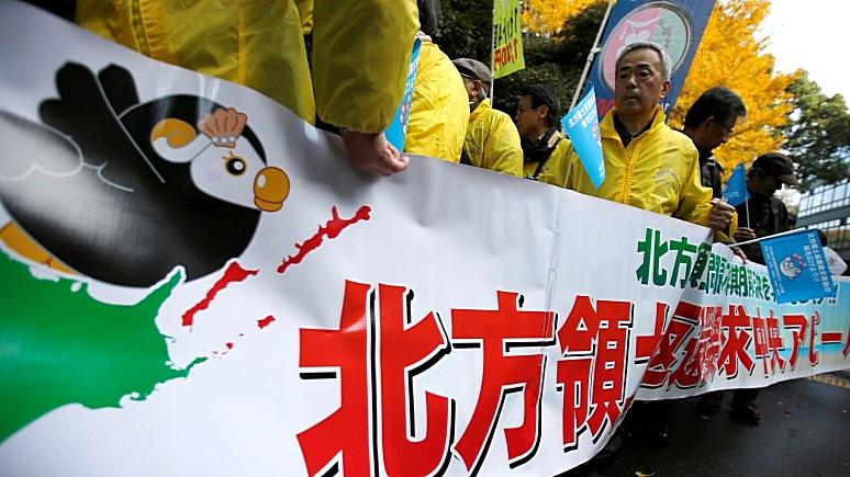 Опрос в Японии: Сначала часть островов, потом сотрудничество с Россией