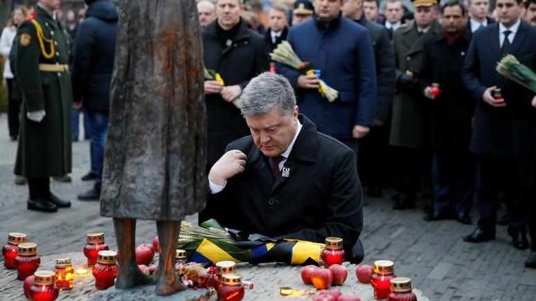 Левый берег: Рада потребовала «всемирного» признания голодомора украинцев