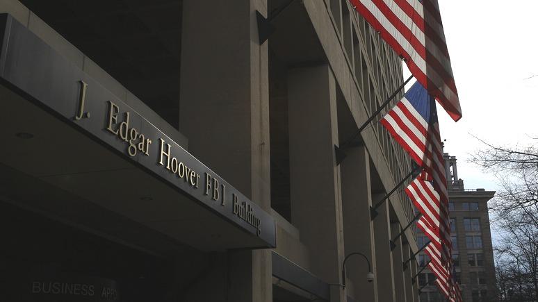 WP: ФБР и ЦРУ разошлись во мнениях о цели вмешательства России в выборы