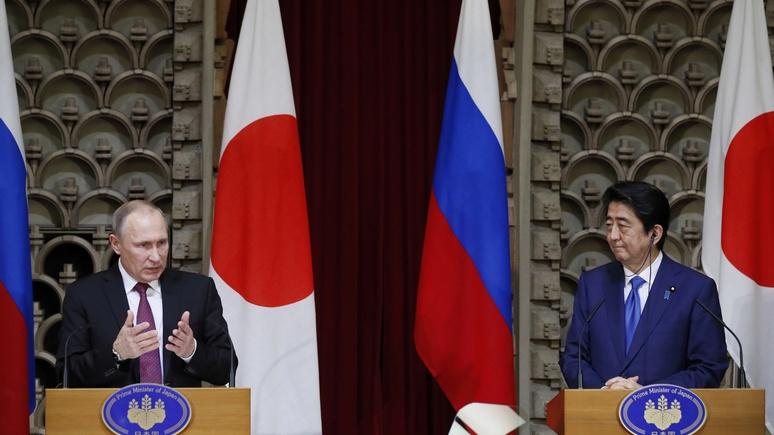 Die Presse: Япония просчиталась, понадеявшись на санкции и кризис в России