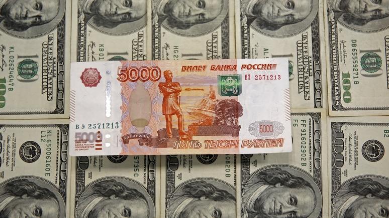 CNBC: С приходом Трампа американские инвесторы обратили взгляд на Россию