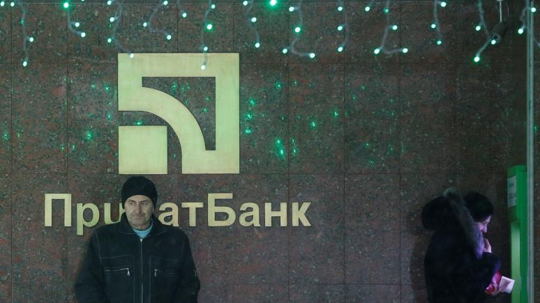 Financial Times: «Информационная атака» Киева завершилась взятием банка Коломойского