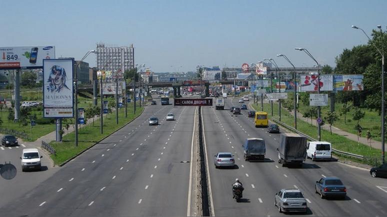 112: Киевляне требуют переименовать проспект Бандеры в проспект Владимира