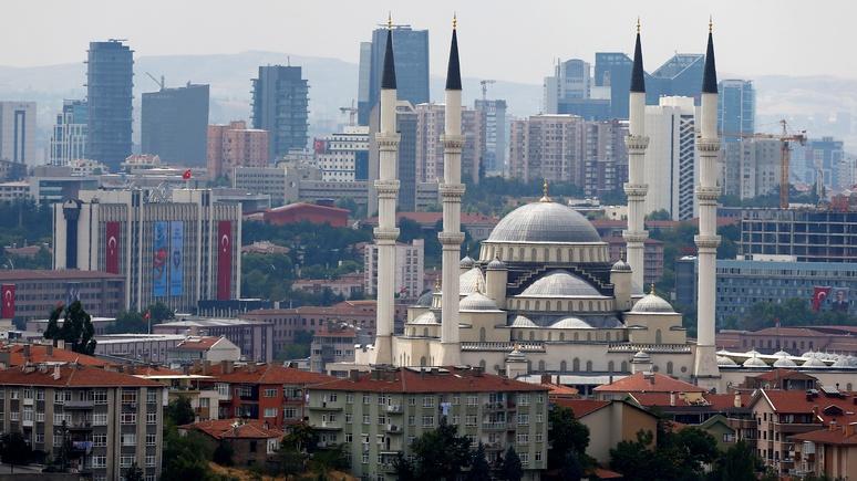 Hürriyet Daily News: Анкара была у дипломатов на безопасном счету