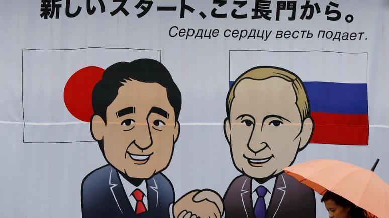 SCMP: Абэ вступился за «безрезультатную» встречу с Путиным