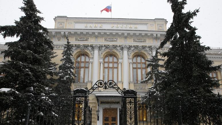 Les Echos: Россия выходит из рецессии медленно, но верно