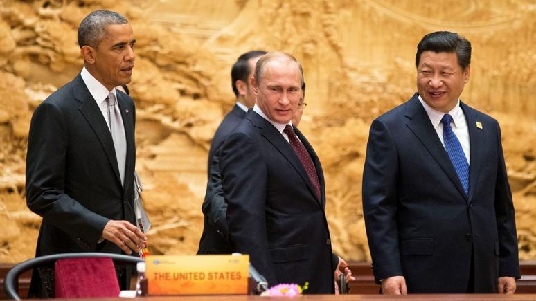 Contra Magazin: для России и Китая ЕС — всего лишь «громко ревущий младенец»