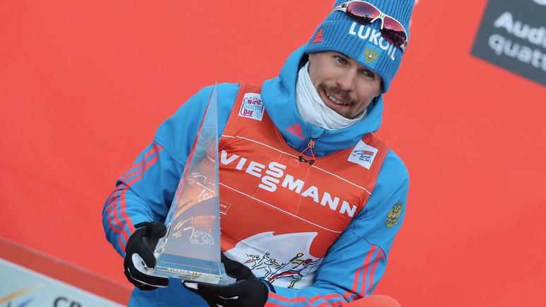 L'Equipe: россиянин Сергей Устюгов одержал победу в лыжной гонке «Тур де Ски»