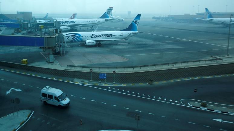Daily News: Россия проверила безопасность египетских аэропортов