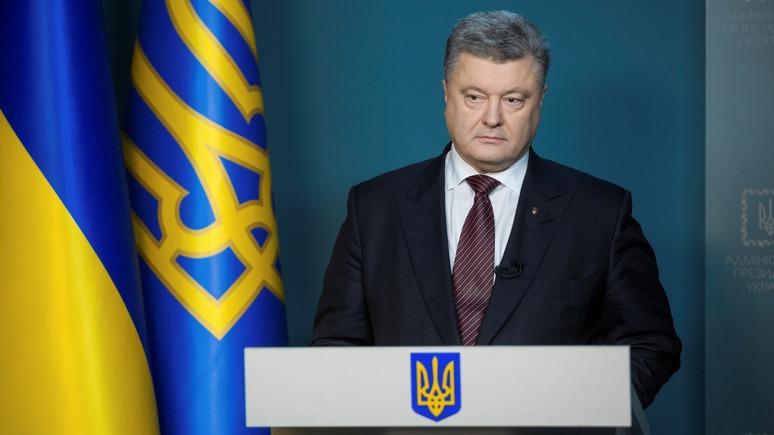 24 канал: в кулуарах Давоса Порошенко напомнил миру о русских хакерах