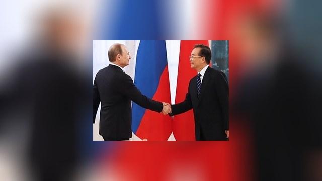 Юань придет в Россию