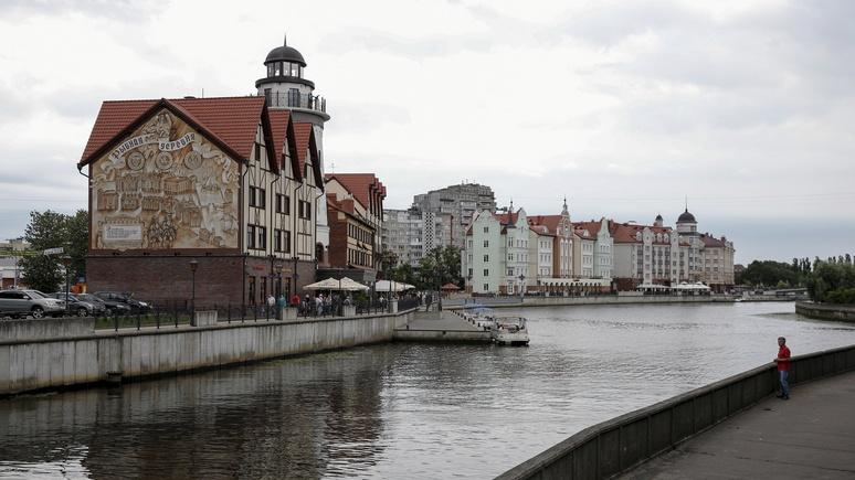 Литовский депутат предложил вернуть «нестабильный Калининград» в стабильную Европу
