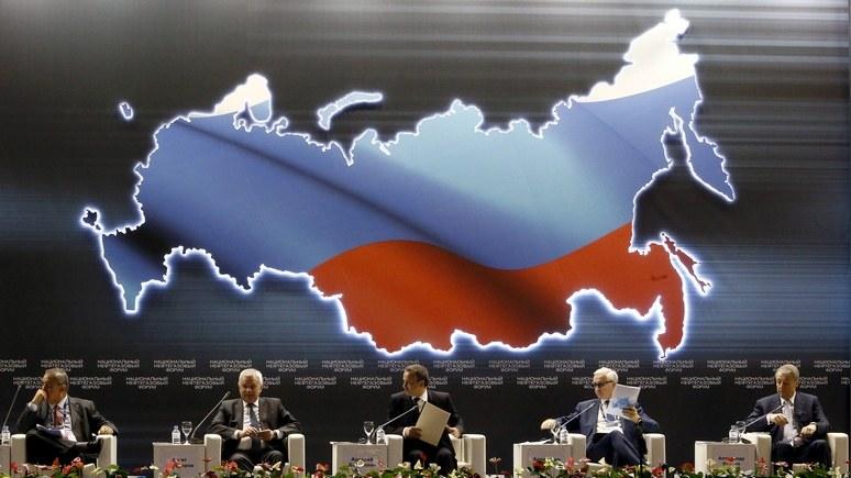 CSM: после разговора Путина с Трампом экономика России воспрянула духом