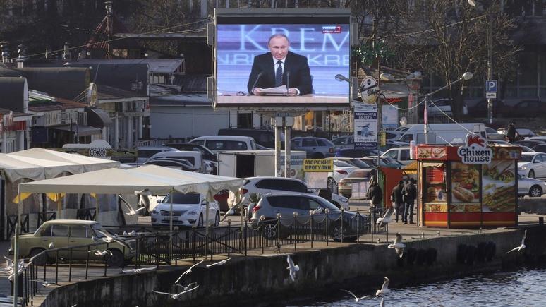 Hill: за европейскими проблемами Запад не заметит, как Украина станет российской