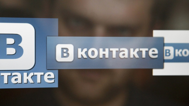 УП: Россия ловит украинцев в социальные сети