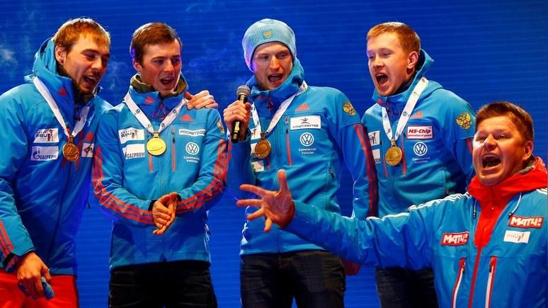SZ: российские чемпионы исправили ошибку организаторов, спев правильный гимн